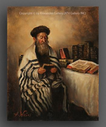 A Rabbi Reading. by H. Weiss